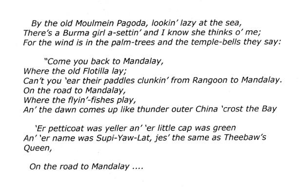 Rudyard Kipling mandalay